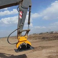 挖掘机属具钩平板夯液压振动夯液压打哼机