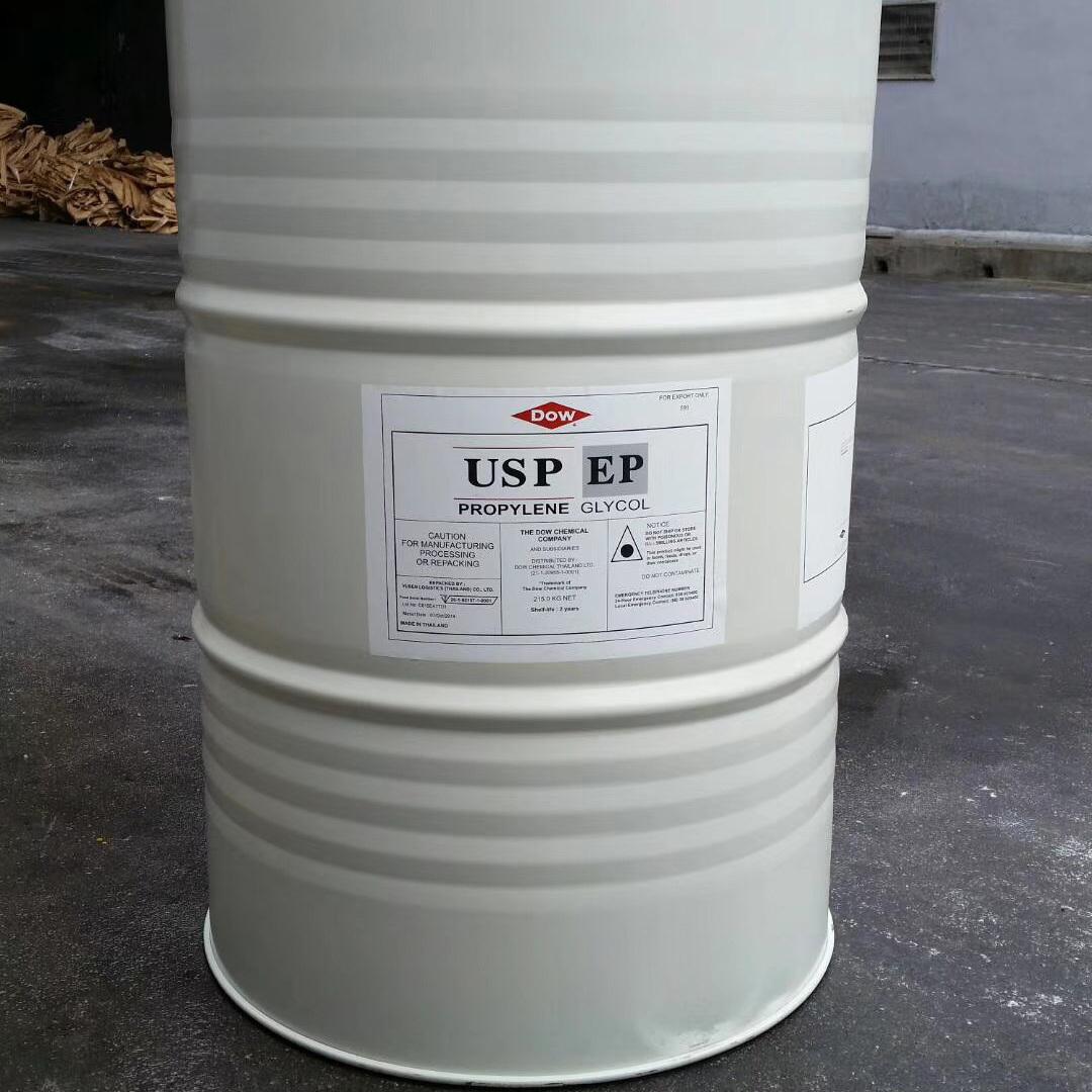 原装进口美国陶氏 食 丙 品 二 级 醇  原桶原装质量保证