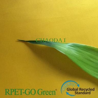 再生包袋面料 RPET购物袋面料 可乐瓶回收面料 RPET环保面料