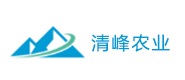 上饶市清峰农业发展有限公司