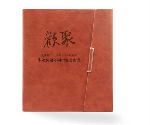 战友聚会纪念册定做|陕西纪念册定做|今是设计专业印刷制作