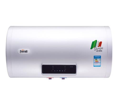 熱水器價格、成安熱水器、辰琦商貿(在線咨詢)