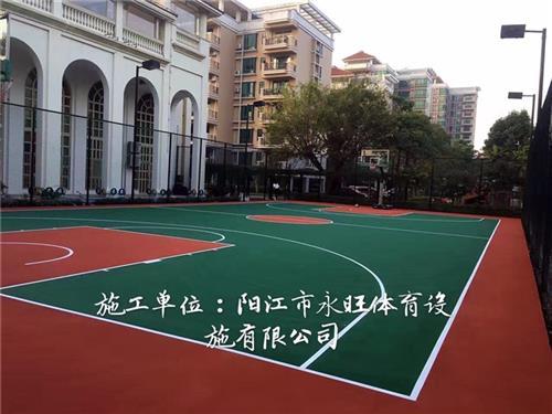 永旺体育承接球场地面工程(图),茂名球场地面工程,球场地面