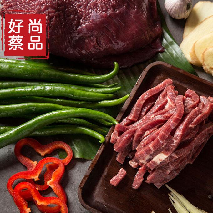 尚好菜 供应蚝油牛柳 餐饮行业适用 量大实惠 广东广州