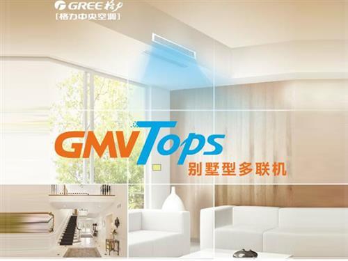 小区住宅中央空调、住宅中央空调、华飞金顺(在线咨询)