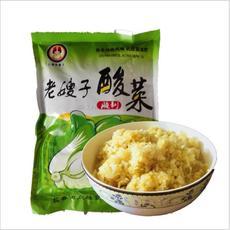 供应 朝鲜族辣白菜泡菜 正宗东北风味酸菜腌制白菜