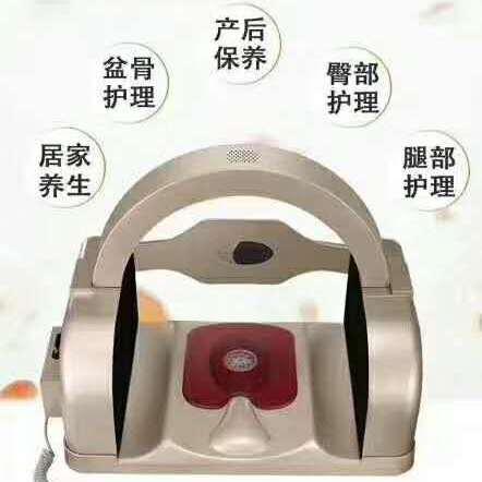 产后子宫温润项目仪器设备生产厂家 产后子宫温润项目仪器厂家直销