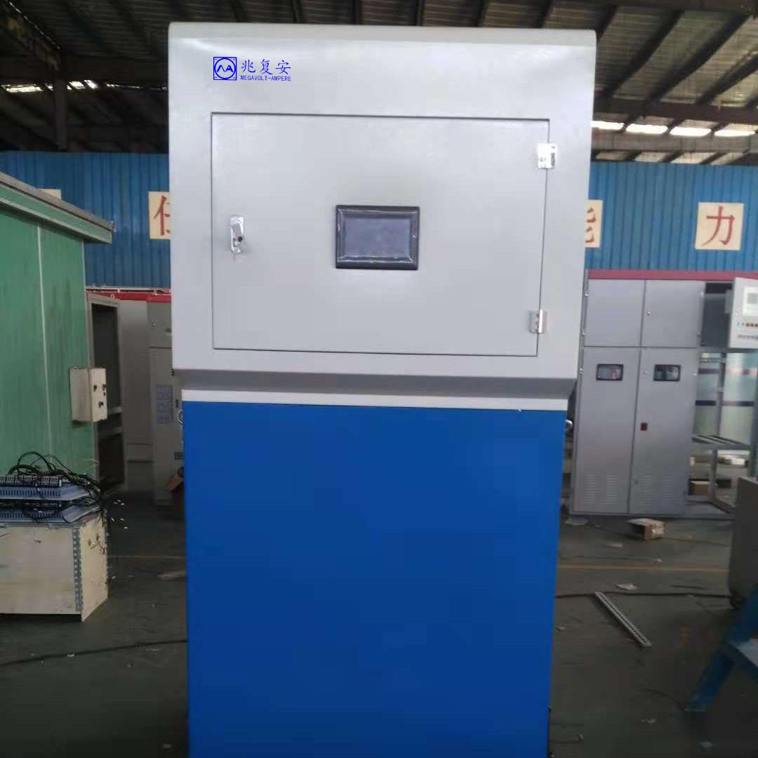 YRKK型电机转子启动器兆复安MWLS6-1120水阻转子起动柜