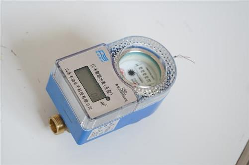 豐功表計(在線咨詢),揚州熱水水表,熱水水表價格