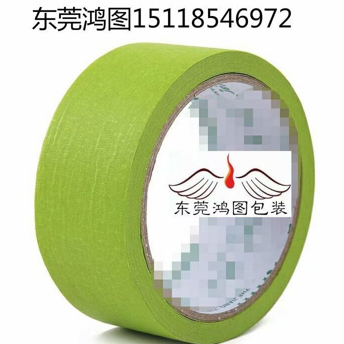 东莞绿色皱纹胶纸 东莞石龙绿色美纹胶带