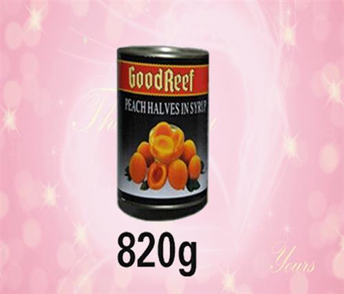 君果食品罐头(在线咨询)|黄桃罐头|安徽黄桃罐头