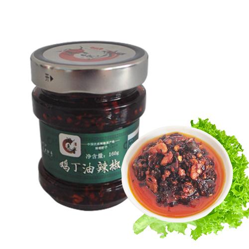 鸡丁油辣椒160G