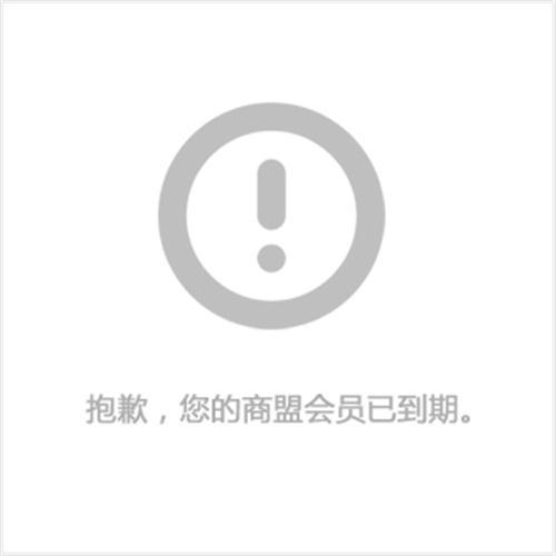 连云港楼梯 楼梯安装服务中心(图) 楼梯专卖店