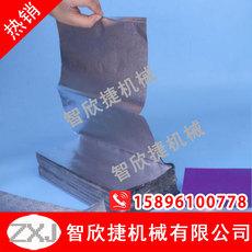手拉手铝箔折叠机  盒抽式铝箔折叠机  铝箔折叠机 生产厂家选江苏智欣捷