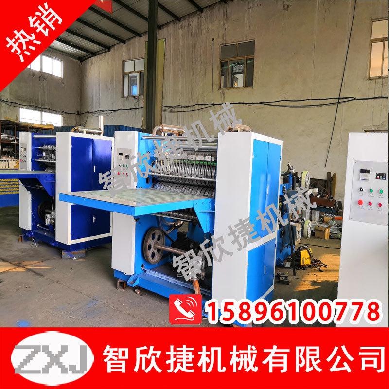 铝箔折叠机 铝箔生产设备 铝箔互扣式折叠机机械