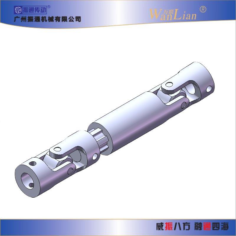振通传动WSP型可伸缩小型十字轴万向联轴器  联轴器厂家