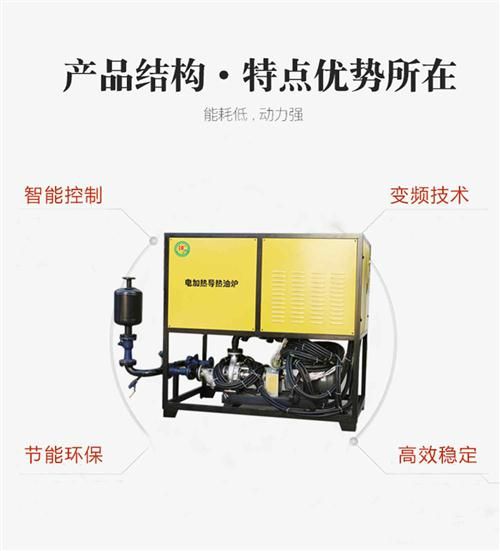 江苏导热油炉,大成环保,导热油炉发展趋势