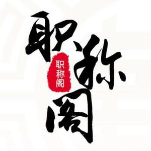 《河南消防》期刊杂志论文发表,防灾科技教育论文征稿