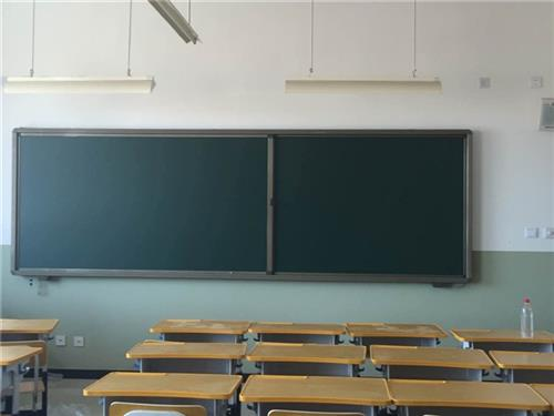 煎茶铺津文文教(在线咨询),教学板,教学板供应