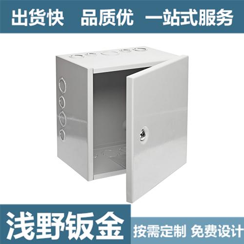 东莞钣金件加工厂家 户外设备钣金机箱 加工定制