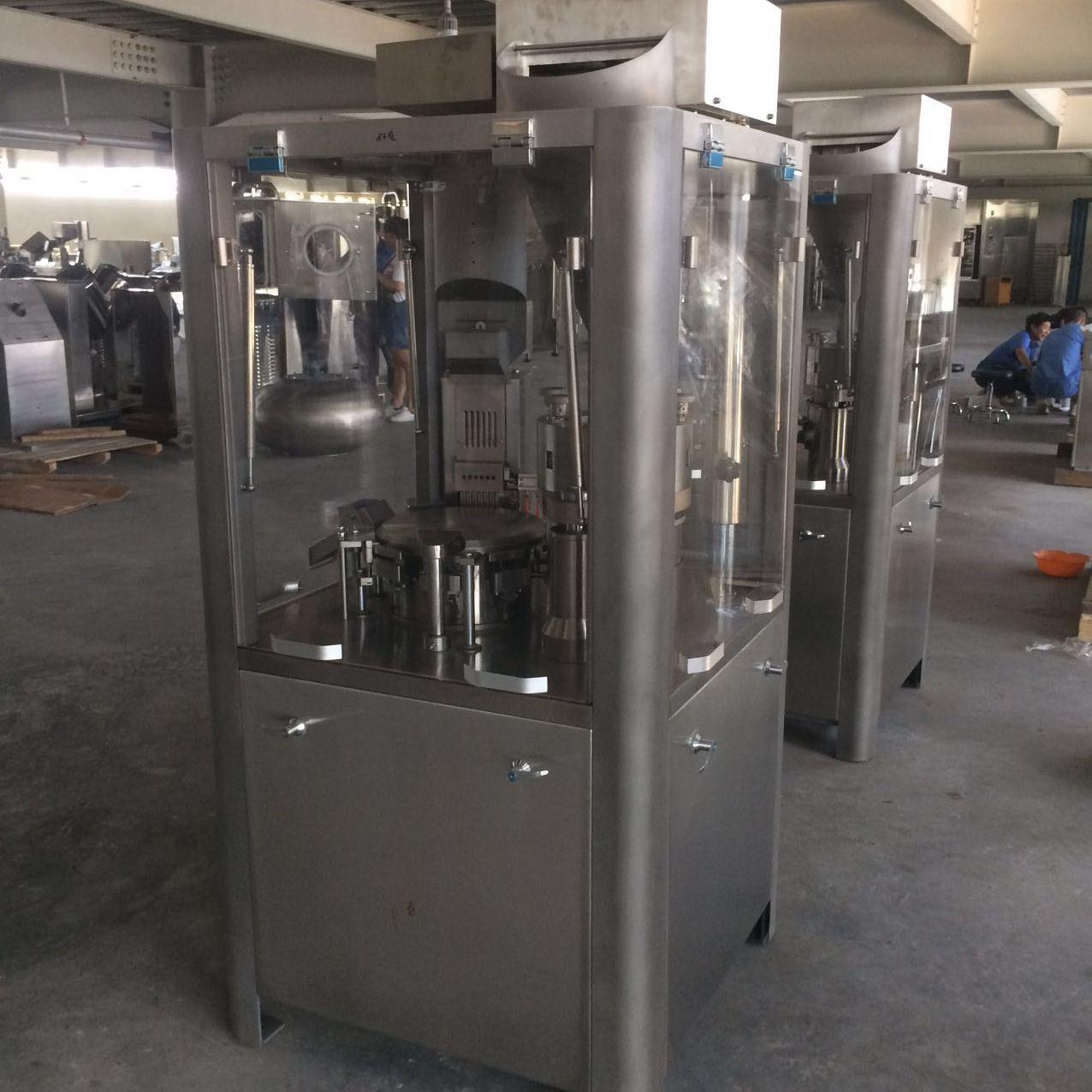 供应维诺全自动胶囊机  连体胶囊套合机   胶囊灌装机械    胶囊机厂家