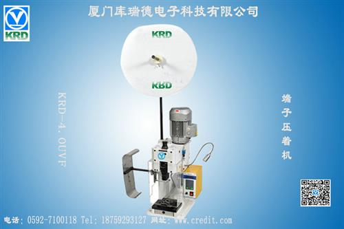 气液压端子机专卖|九江气液压端子机|厦门库瑞德电子