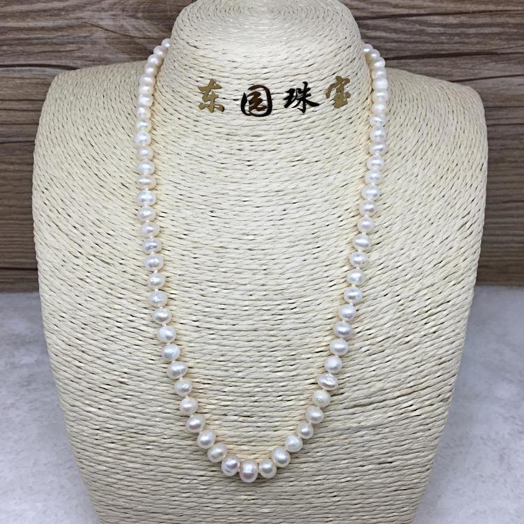 珍珠項鏈 ¥68 J00#4.5-6 60501302