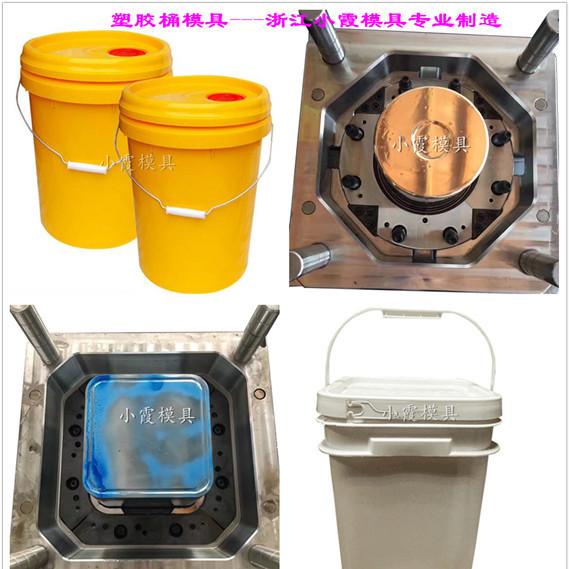 10升塑料乳胶桶模具工厂