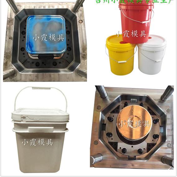 中国塑料模具厂3.5.7.10公斤塑料润滑油桶模具