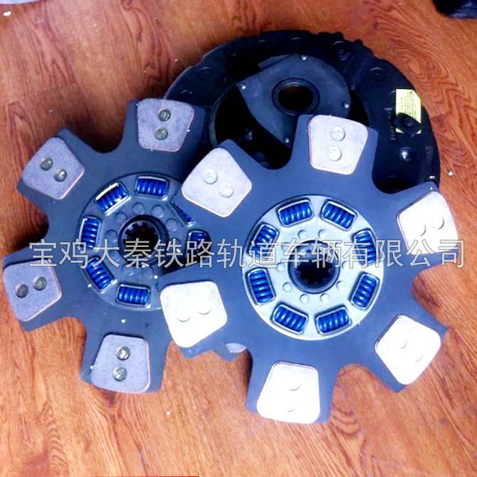 离心式离合器 BH23;0043595