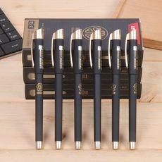 0.5mm黑色中性筆 廣告禮品促銷水性筆 辦公商務簽字筆