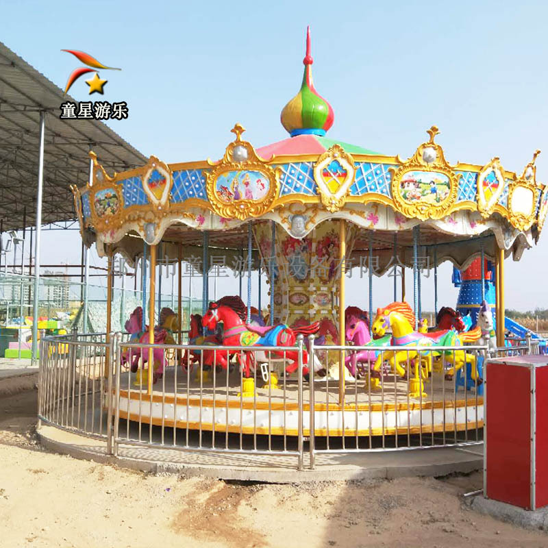 游乐场儿童新型游乐设备豪华转马赚钱的商业宠儿