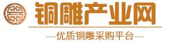 铜雕产业网