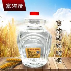 寨沟情纯粮酒 原浆酒 56度2Ll清香型桶装纯粮食国产白酒