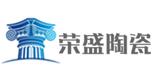 淄博荣盛陶瓷科技有限公司