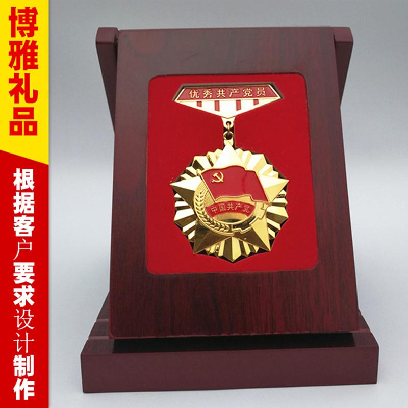 做工优良党员纪念品 秀美员工纪念品 定制奖章纪念章