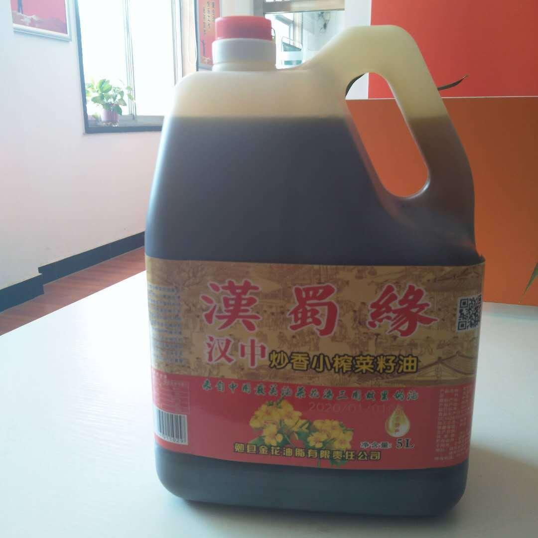 汉中小榨菜籽油