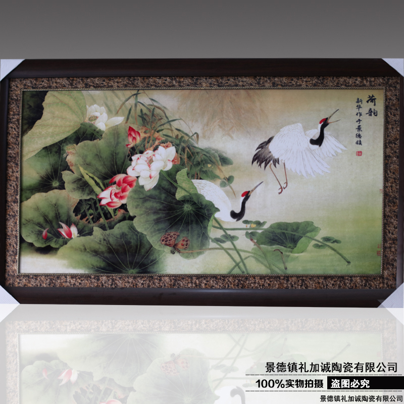 礼加诚陶瓷LJCCBH10景德镇陶瓷瓷板画 装饰画 客厅壁画挂画可定制任意图案