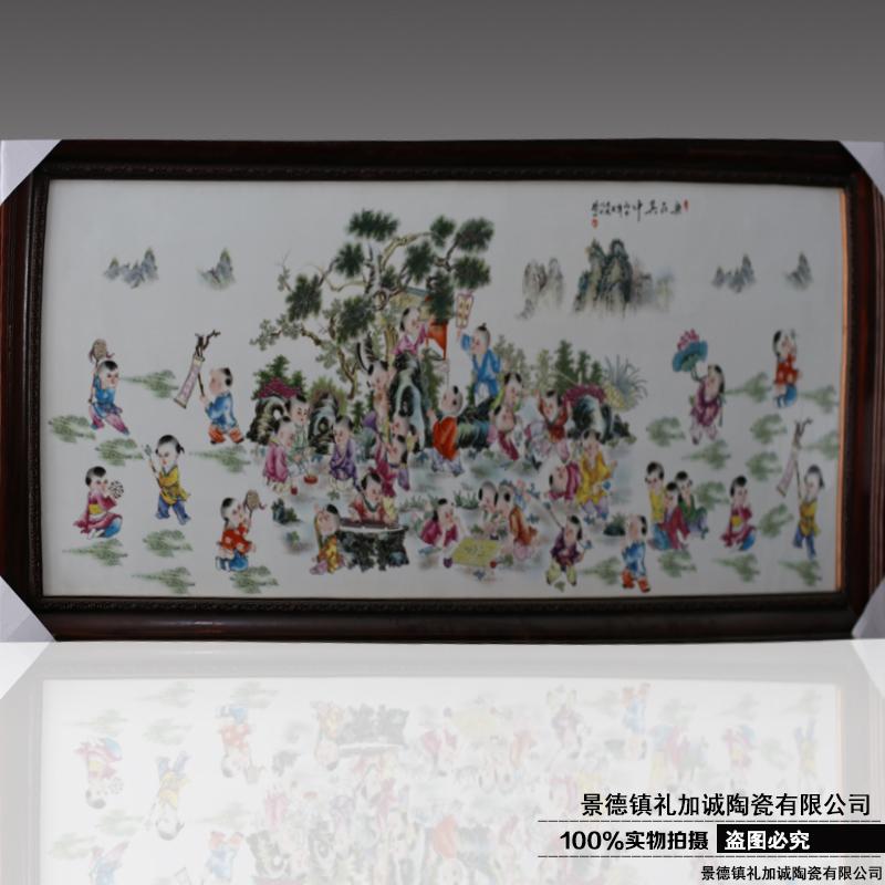 礼加诚陶瓷LJCCBH3景德镇瓷板画定制 大板背景墙壁画 大厅壁画户外瓷砖画厂家